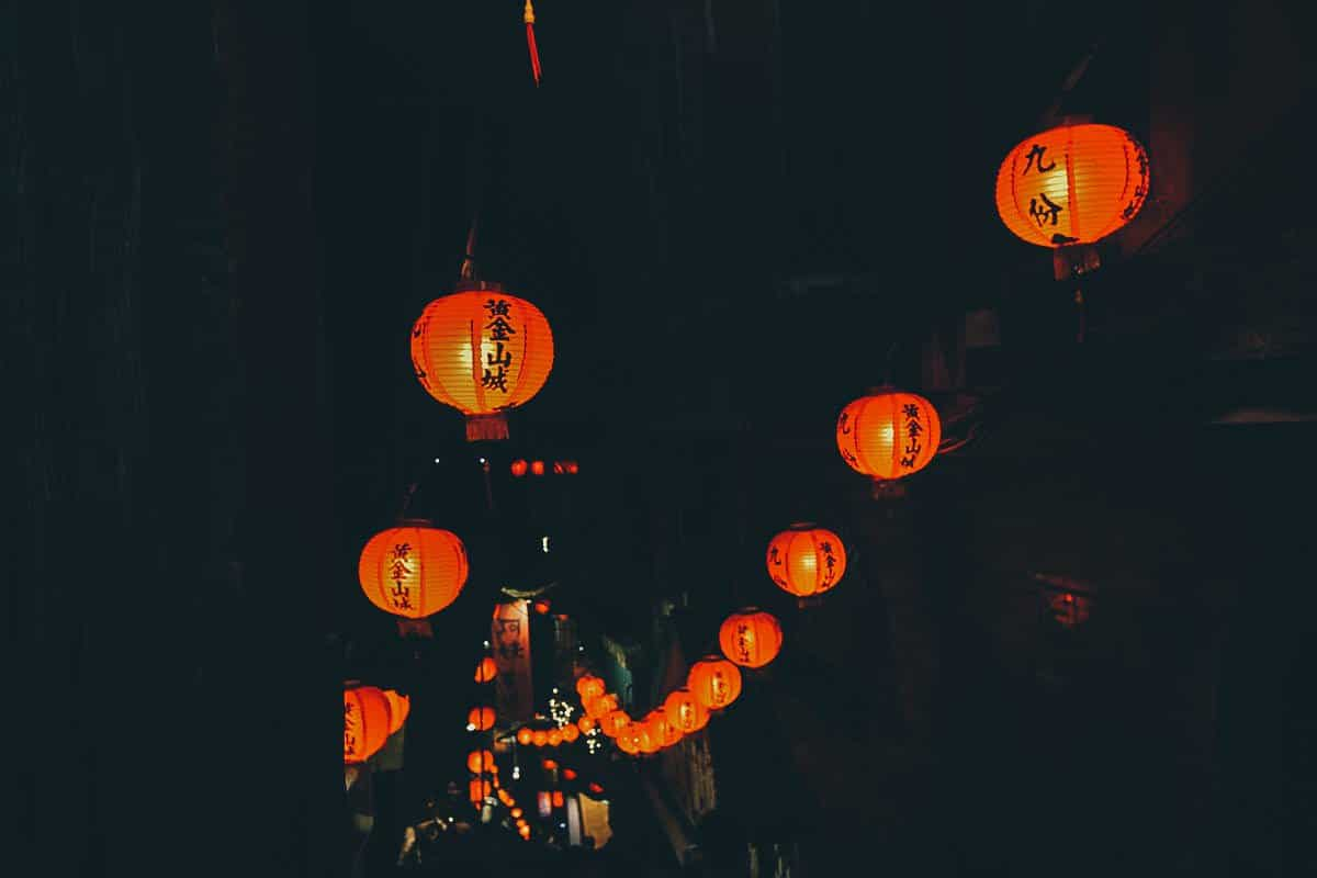 Jiufen, New Taipei City, Taiwan