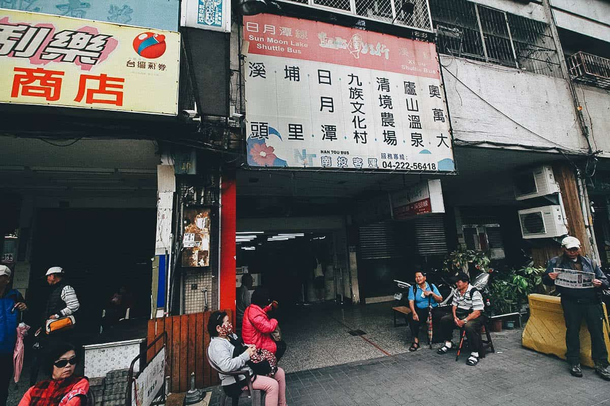 Gancheng Station, Taichung, Taiwan