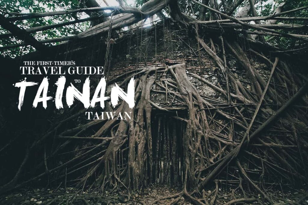 Tainan information travel and local information guide.
