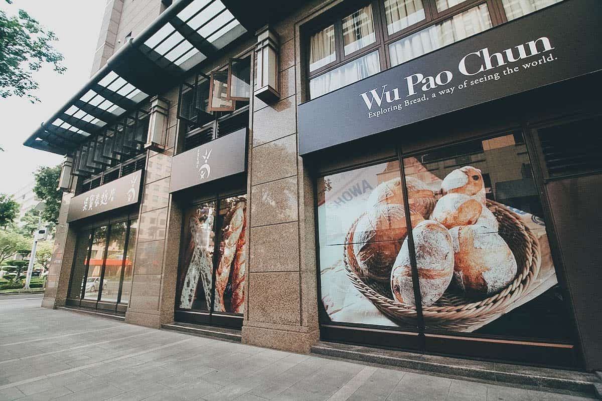 Wu Pao Chun Bakery, Kaohisung, Taiwan