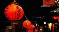 Day Tour from Taipei: Jiufen, Yehliu, and Shifen