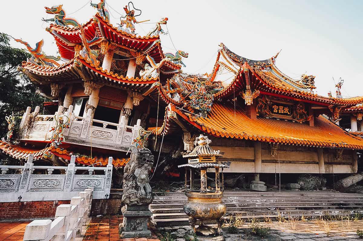 921 Earthquake Museum, Taichung, Taiwan