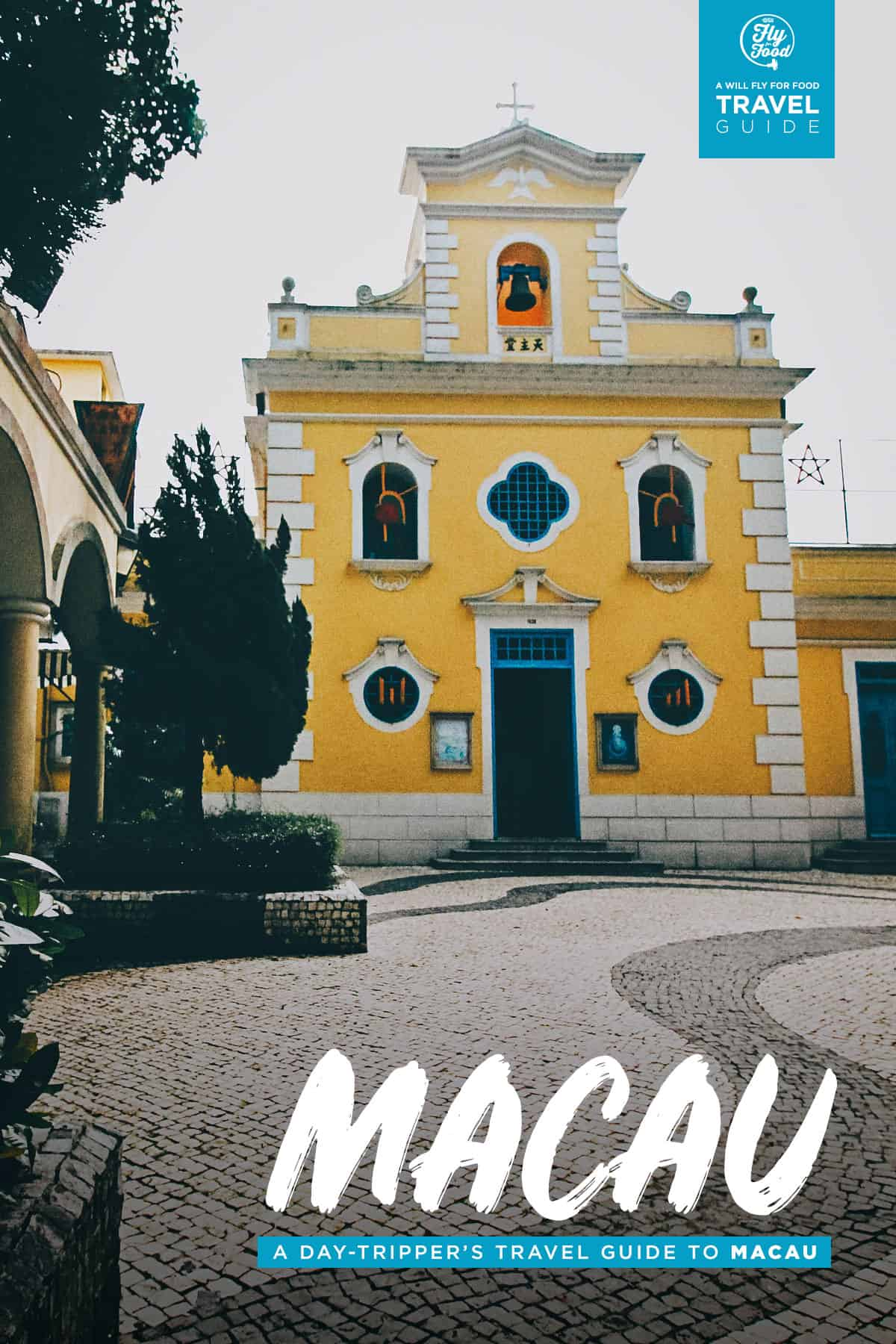 Coloane, Macau