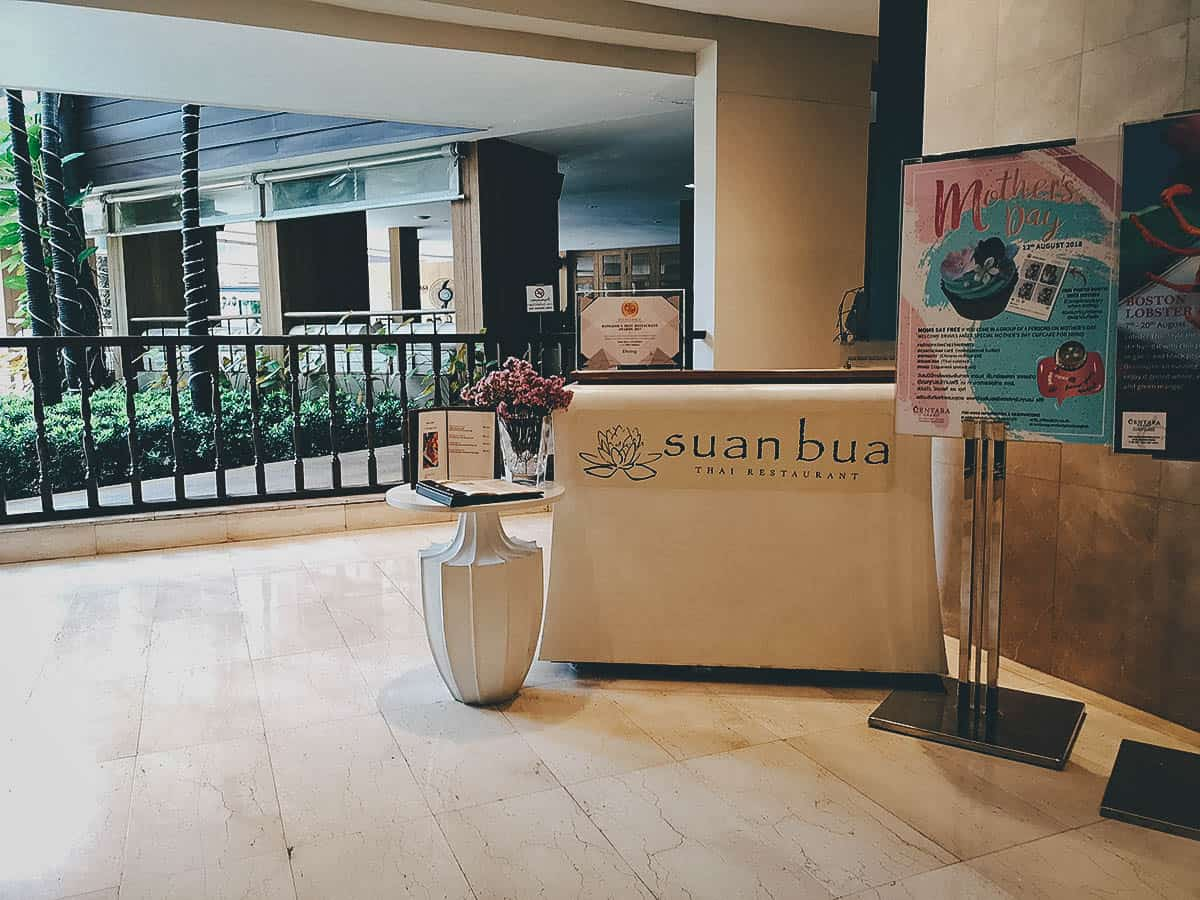 Suan Bua Thai Restaurant, Centara Grand at Central Plaza Ladprao, Bangkok, Thailand