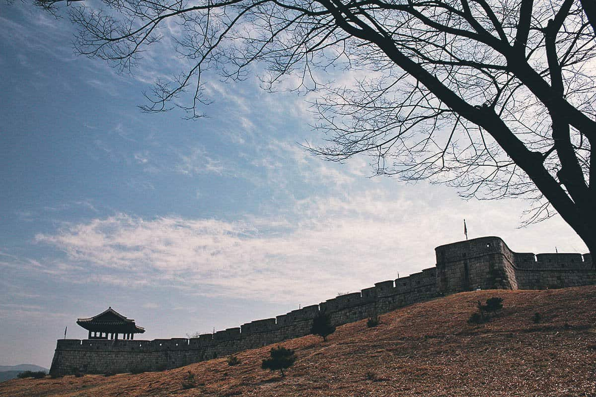 Hwaseong Fortress Wall