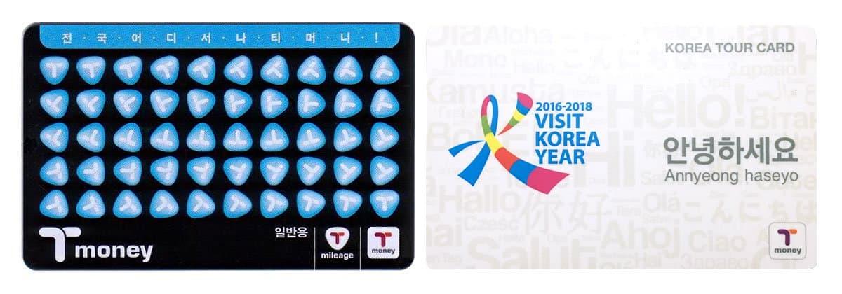 Seoul transportation cards