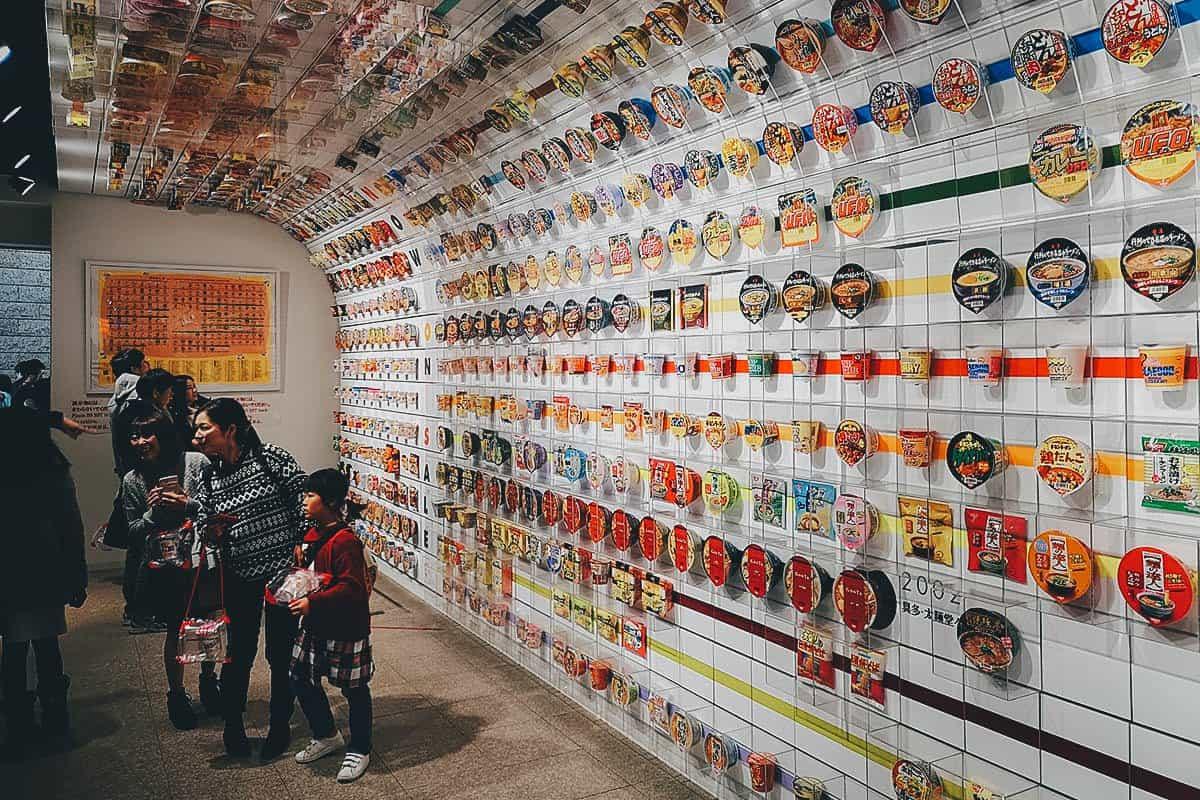 Cup Noodles Museum, Ikeda, Osaka, Japan