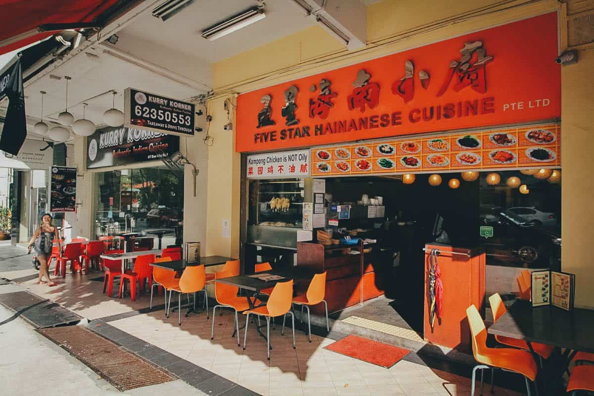 Exterior of Five Star Hainanese Cuisine
