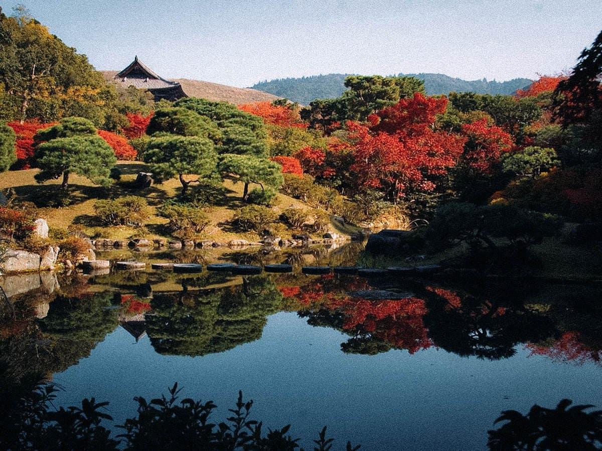 Isui-en Garden, Nara, Japan