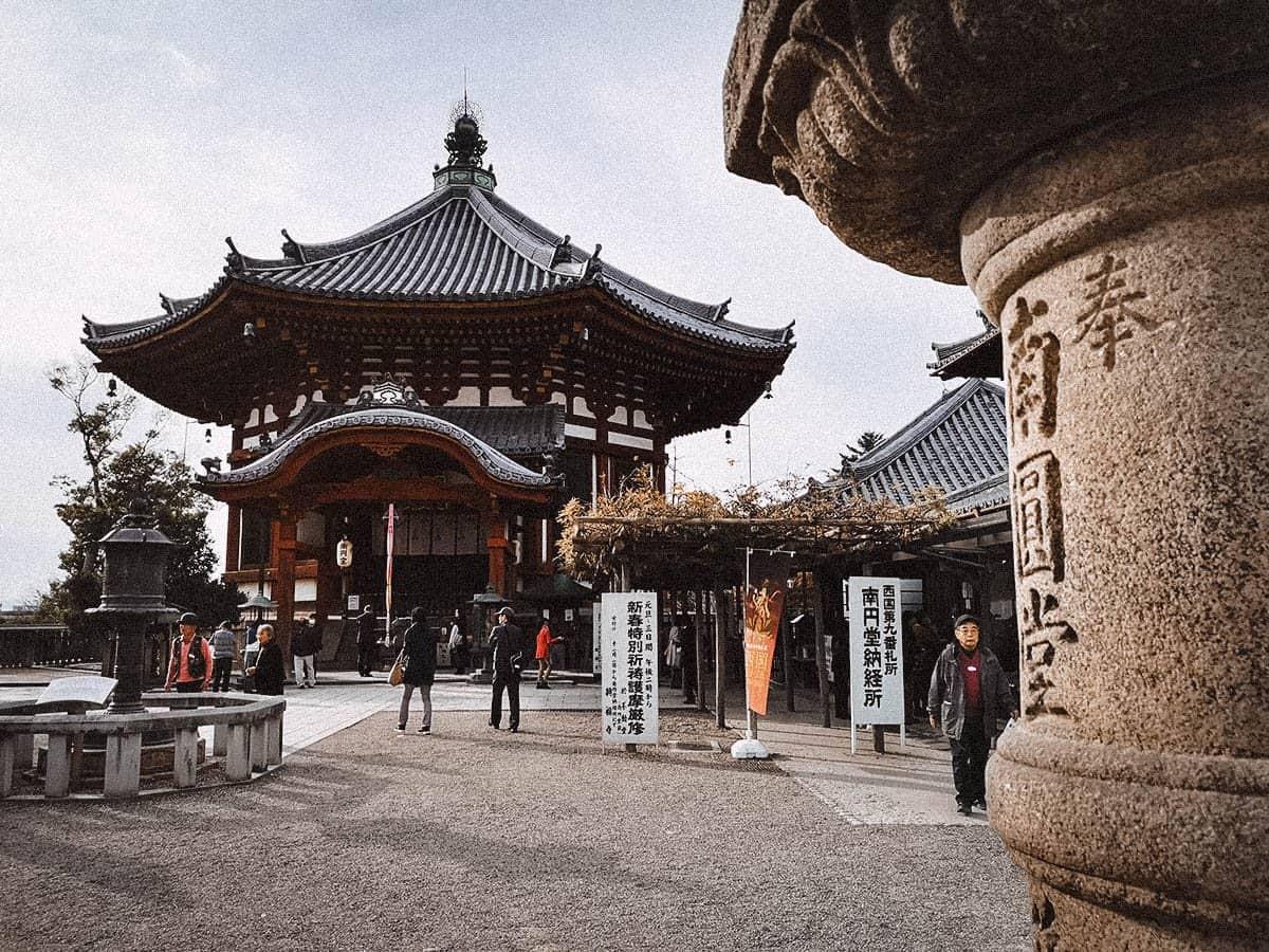 Kofuku-ji, Nara, Japan