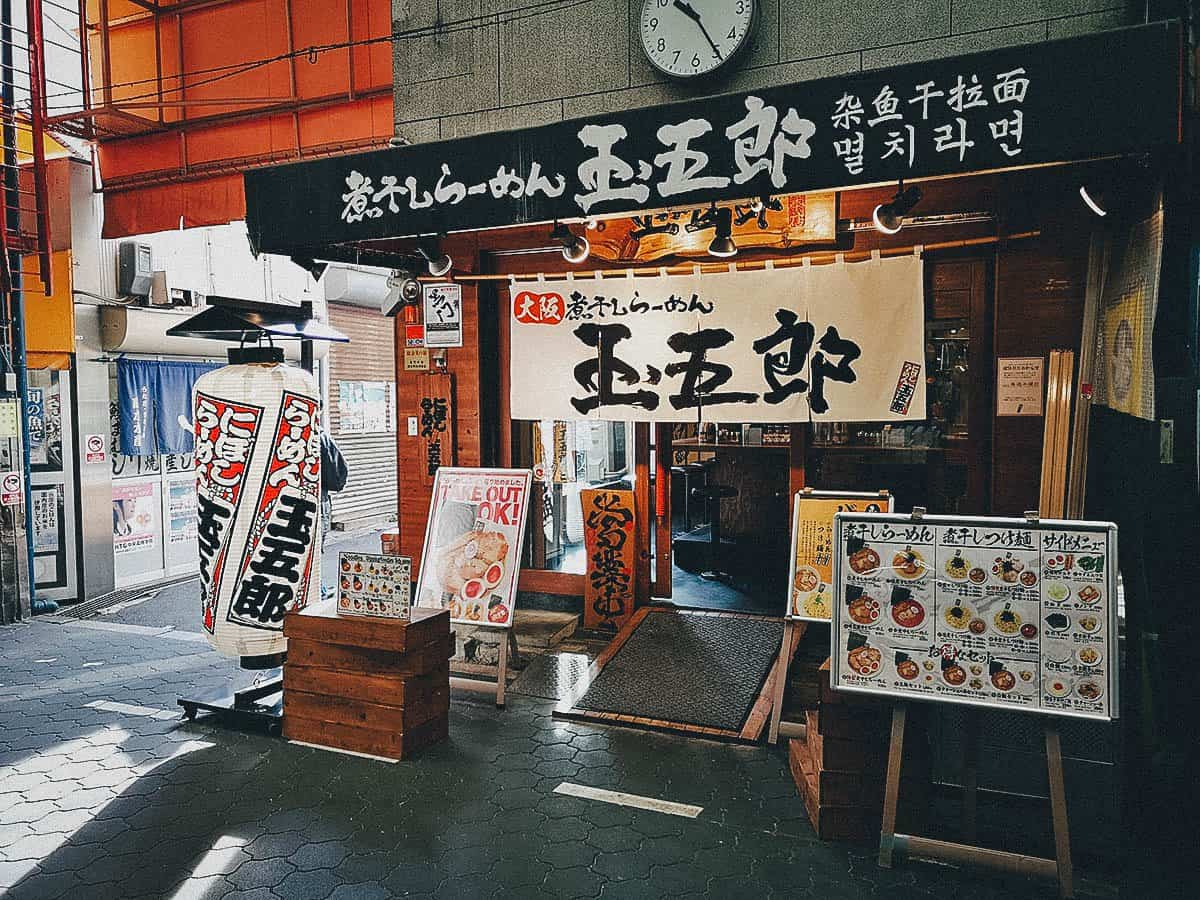 Osaka Food Guide: 18 Must-Eat Restaurants in Osaka, Japan