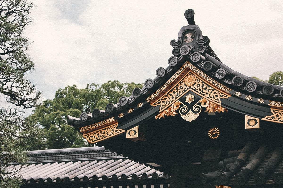 Nijō Castle, Kyoto, Japan