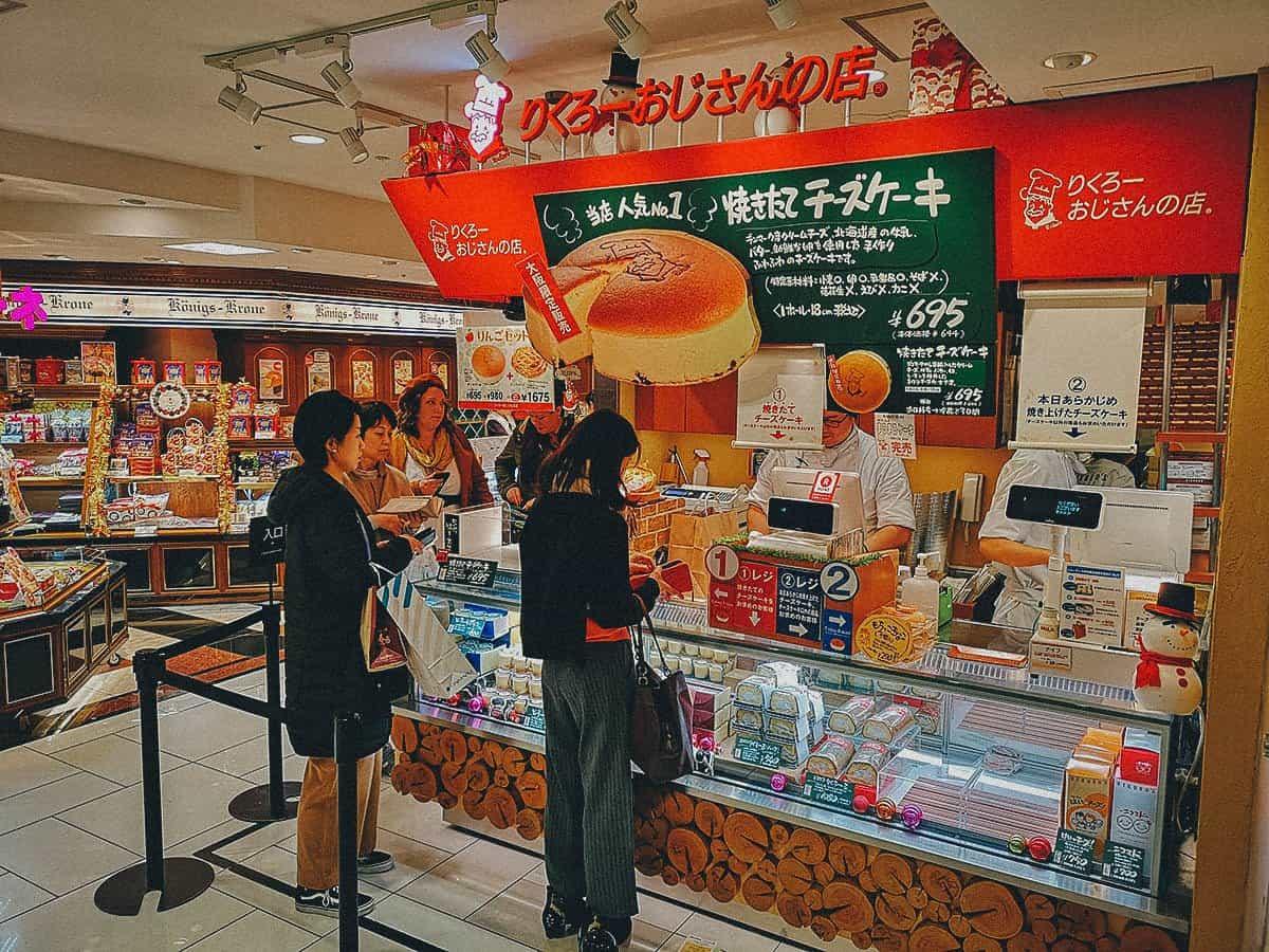 Rikuro Ojisan stand