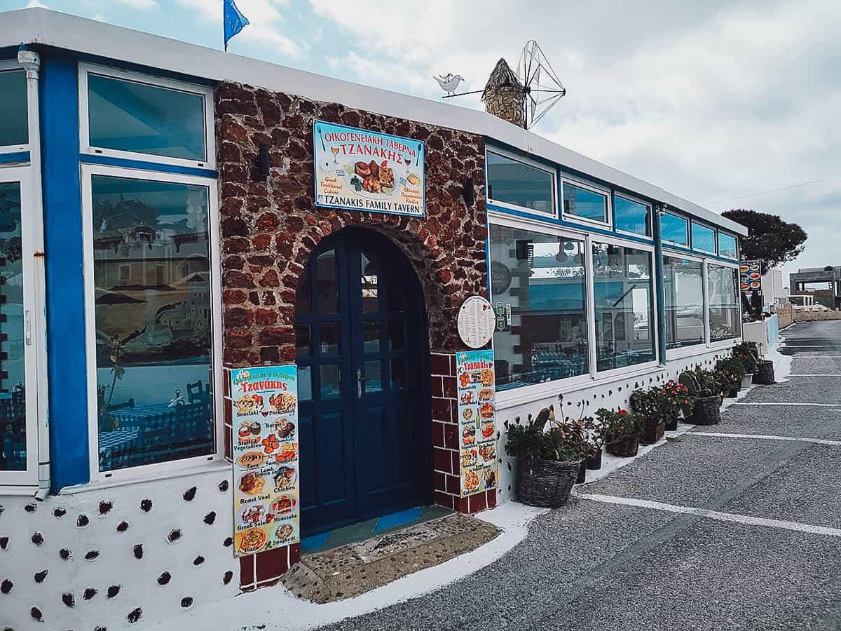 Tavern Tzanakis, Megalochori, Santorini, Greece
