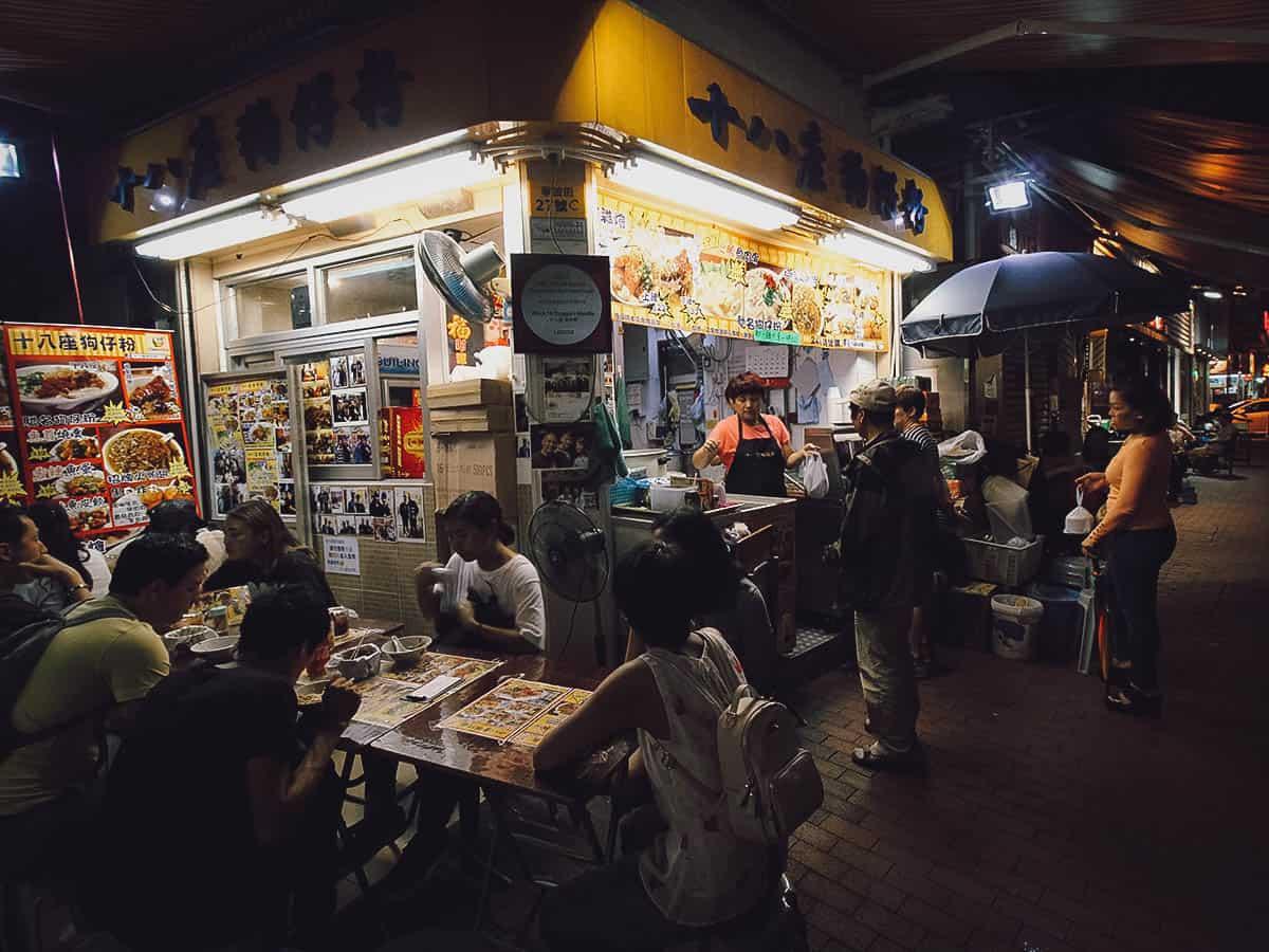 Block 18 Doggie's Noodle in Hong Kong