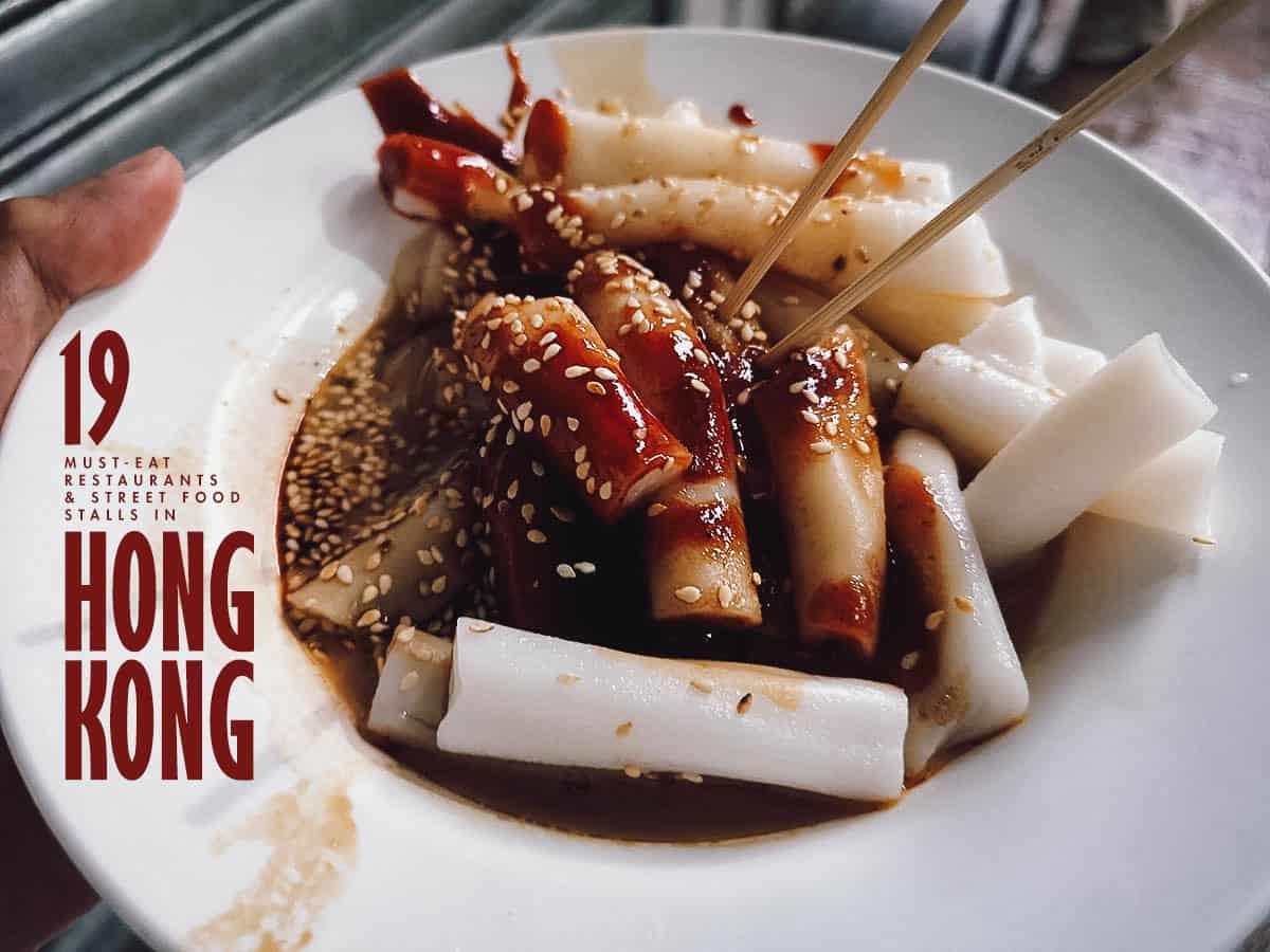 Hong Kong Food Guide: 19 Must-Try Restaurants & Street Food Stalls