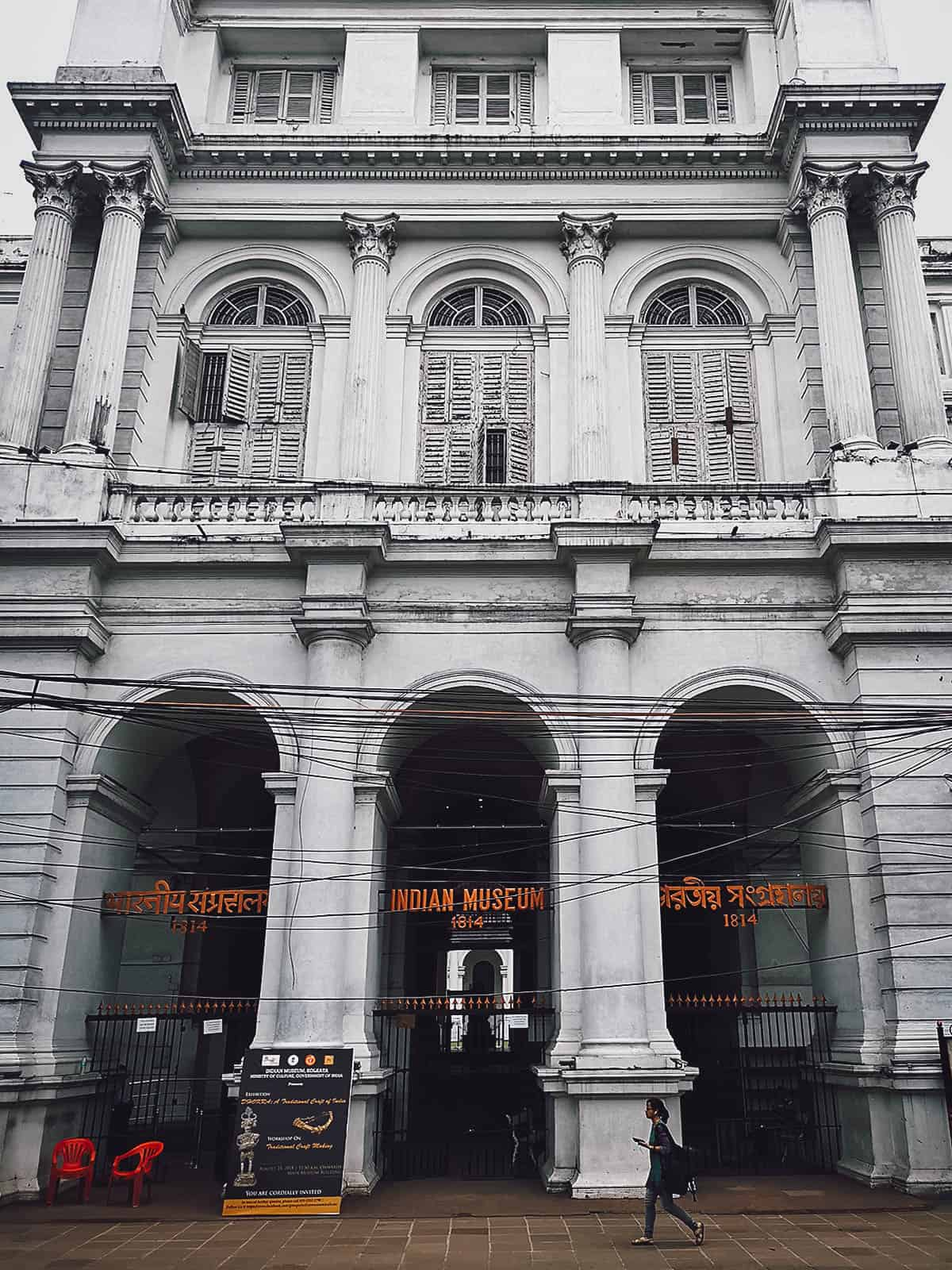 Indian Museum, Kolkata, India