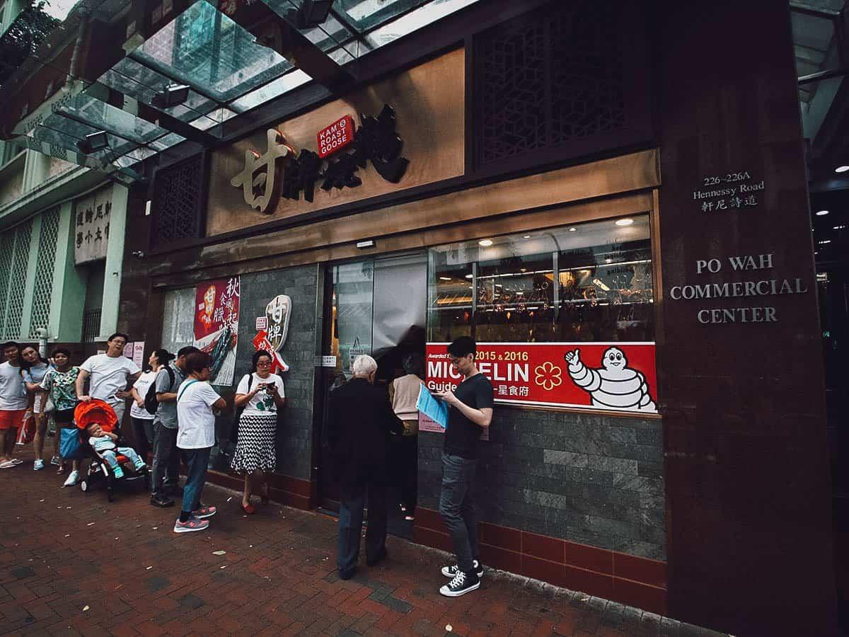 Kam's Roast Goose in Hong Kong