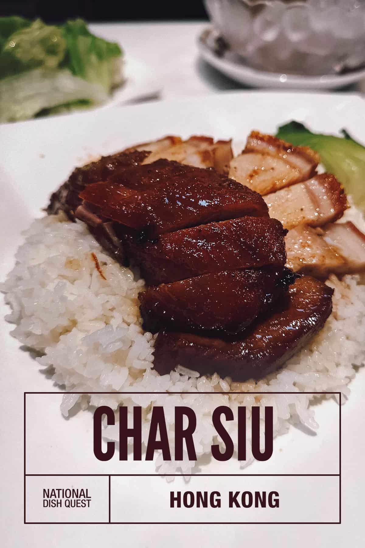 Char Siu