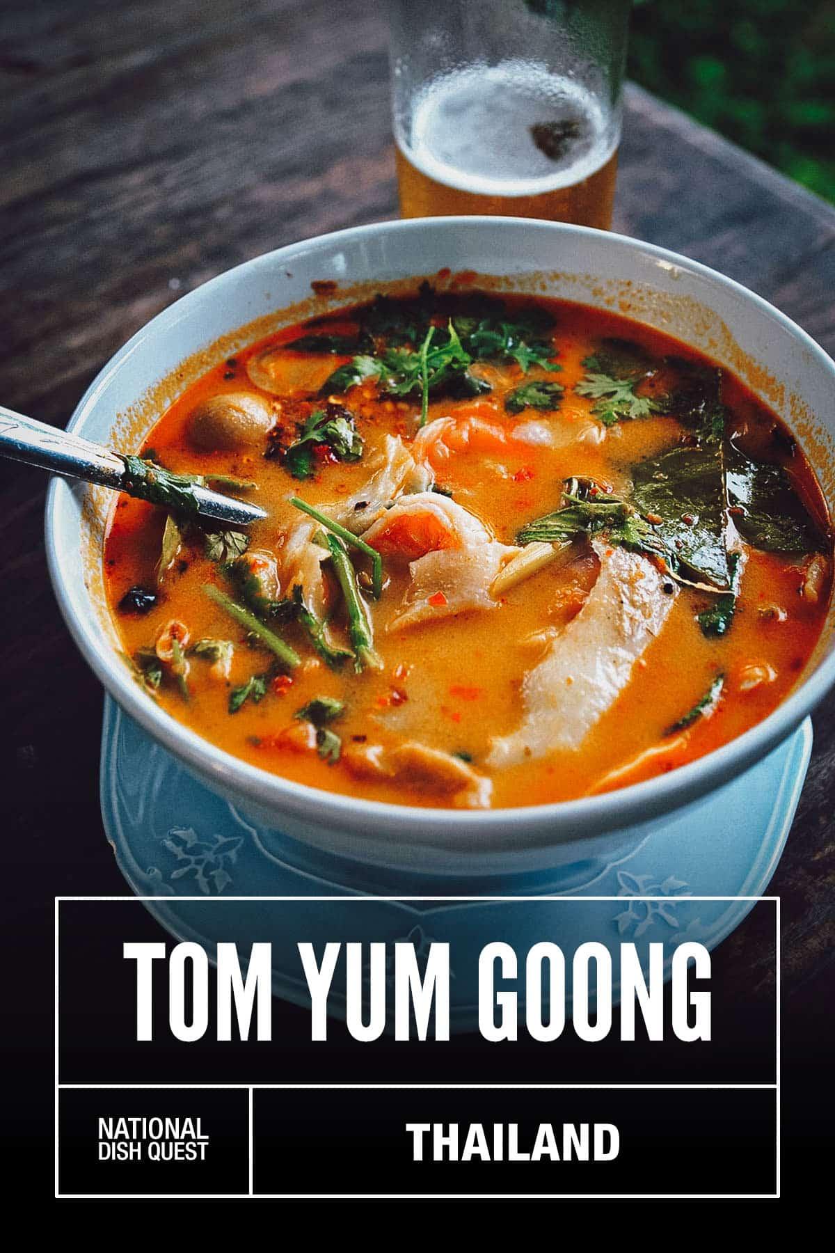 Bowl of tom yum goong