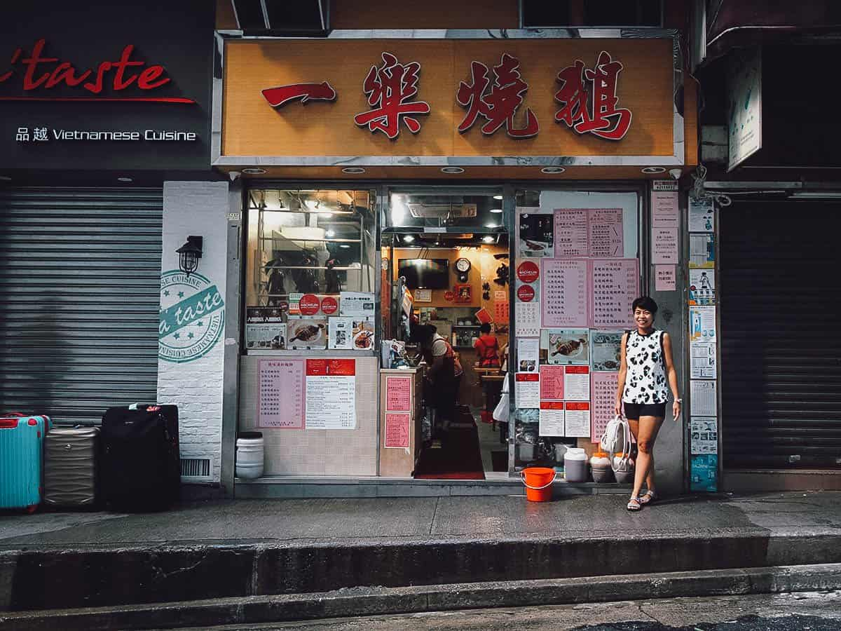 Yat Lok in Hong Kong