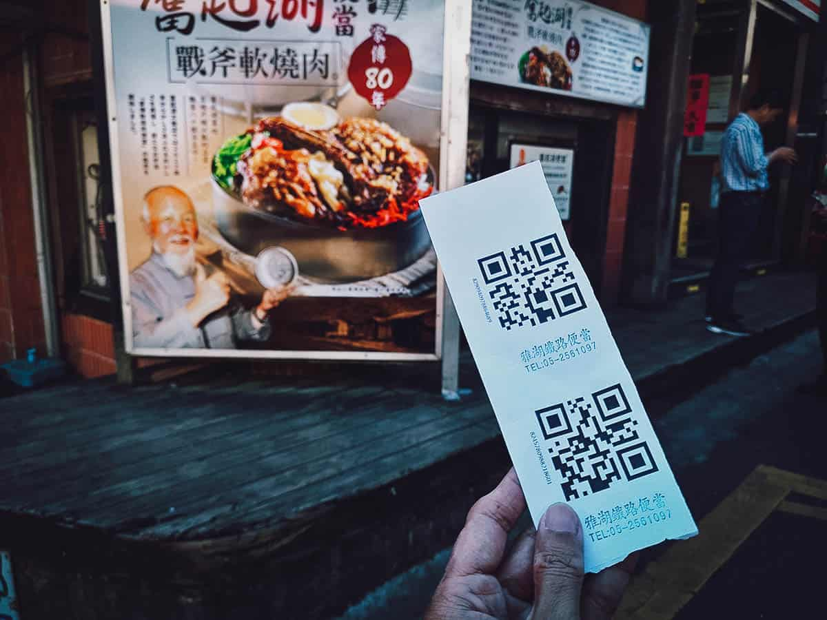 Vouchers to claim bento box in Fenqihu, Chiayi County, Taiwan