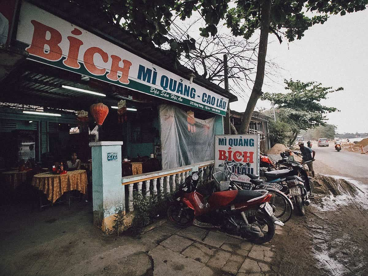 My Quang Bich exterior