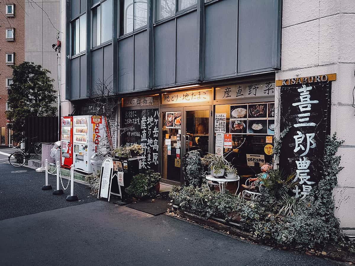 Kisaburo Nojo exterior