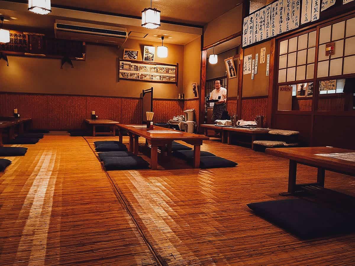Miyako interior