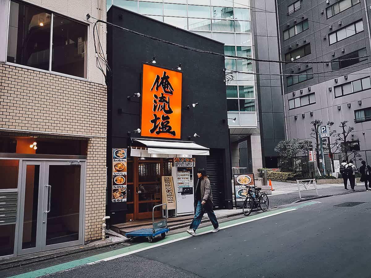 Shio butter corn ramen at Oreryu Shio Ramen in Tokyo, Japan