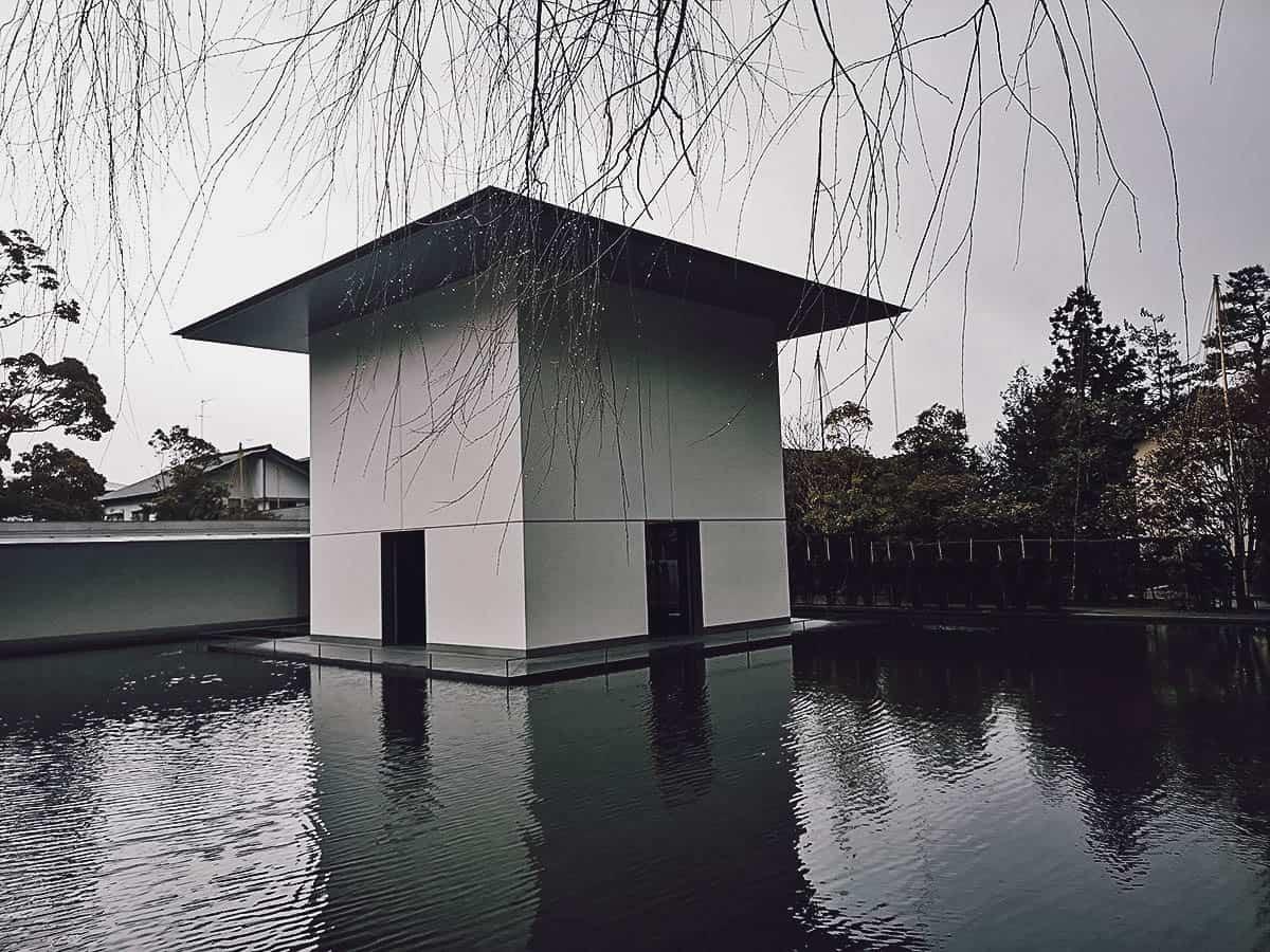 D.T. Suzuki Museum