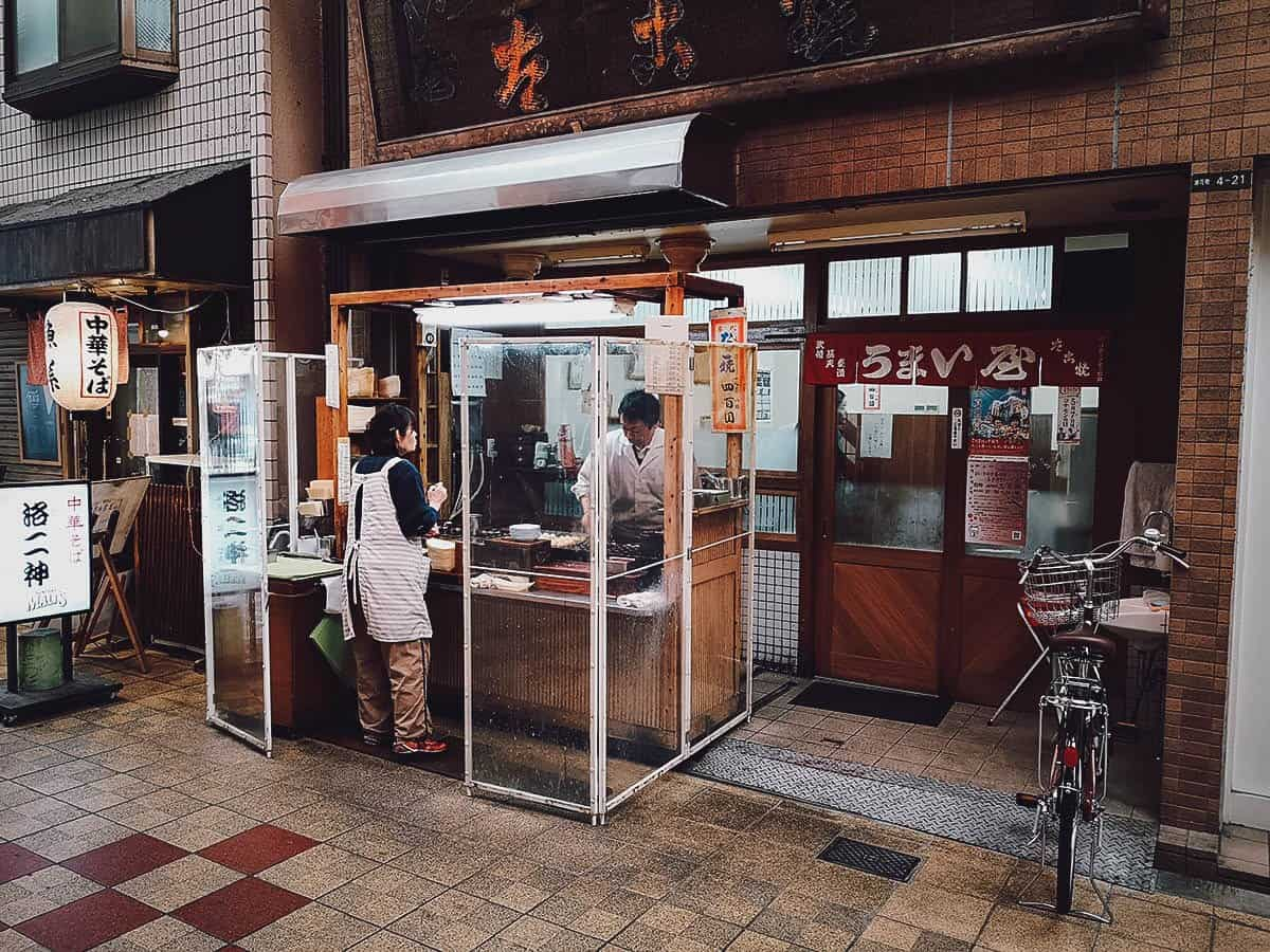 Takoyaki Umaiya exterior