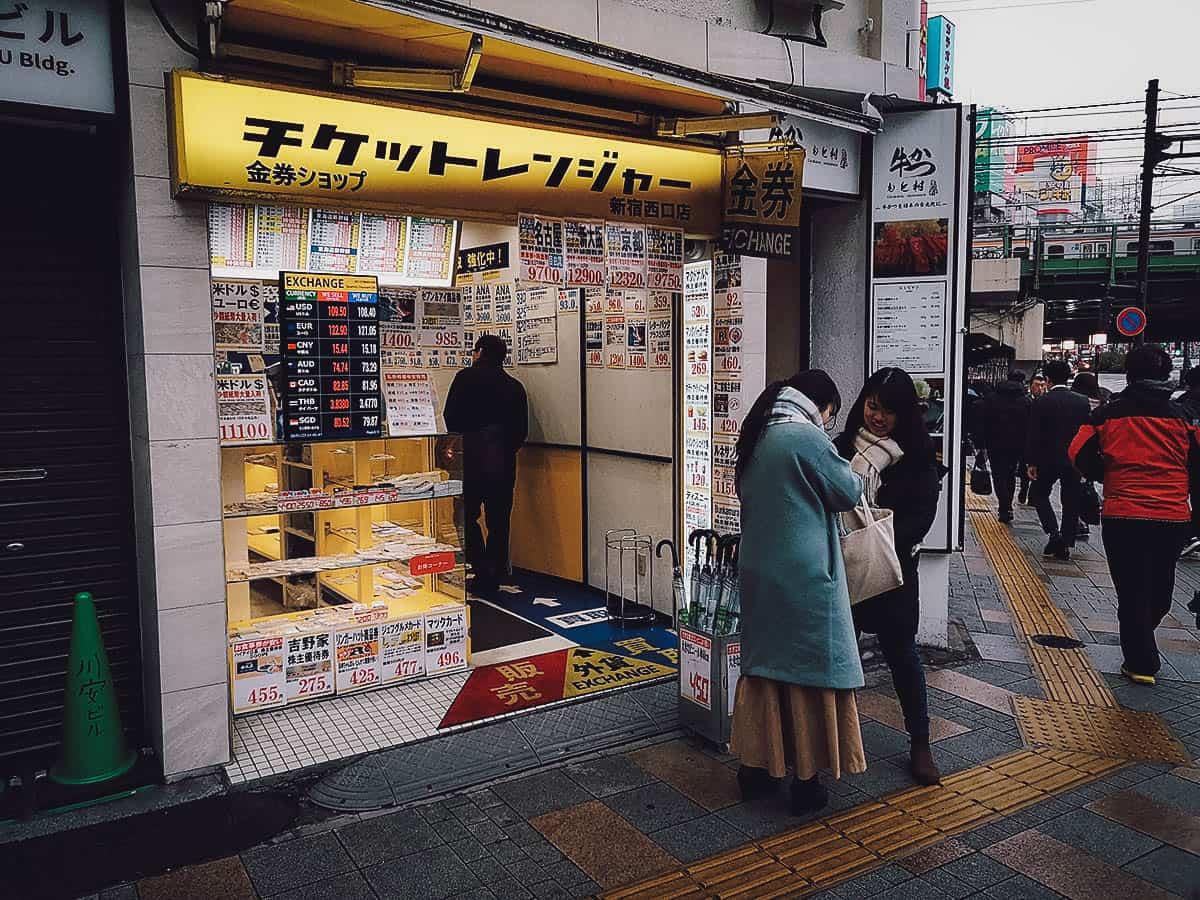 Kinken shop in Shinjuku