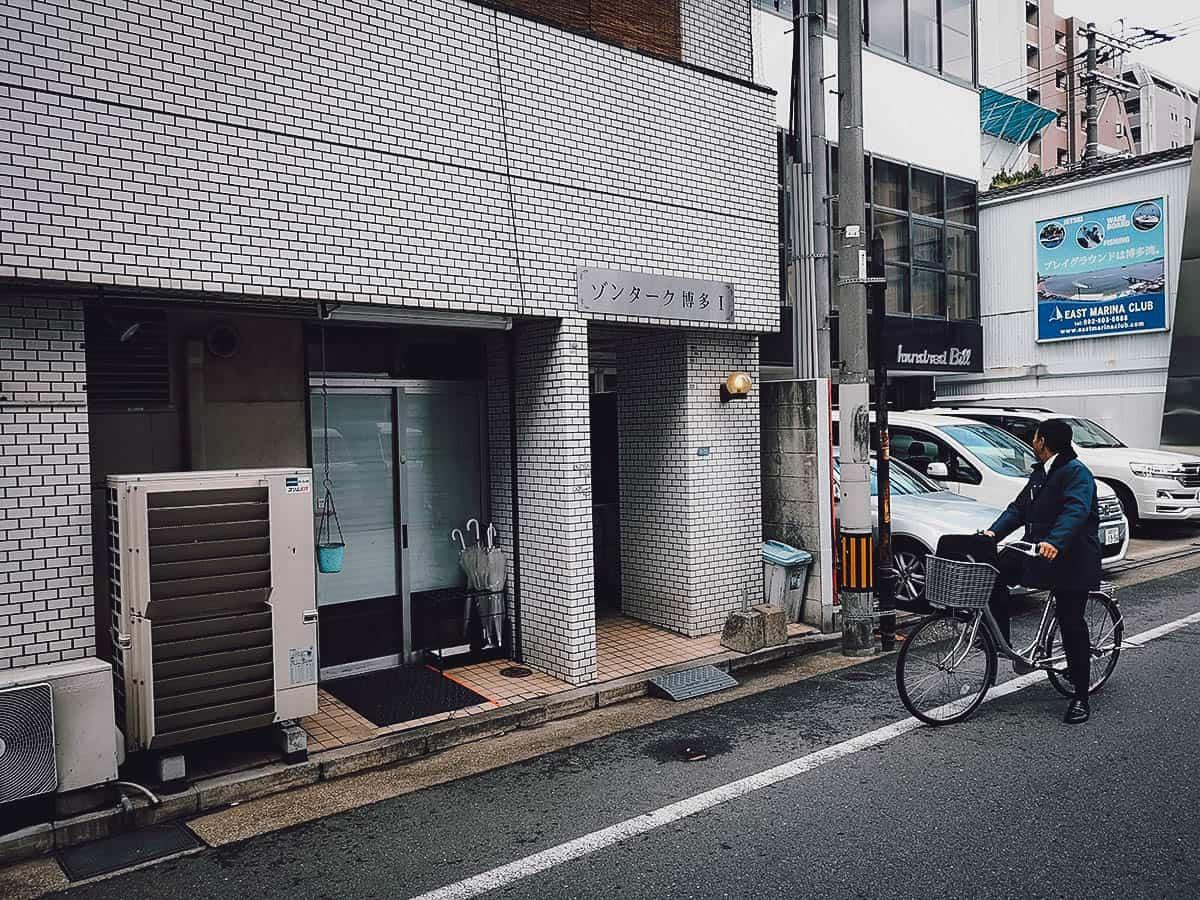 Hakata Genki Ippai exterior in Fukuoka