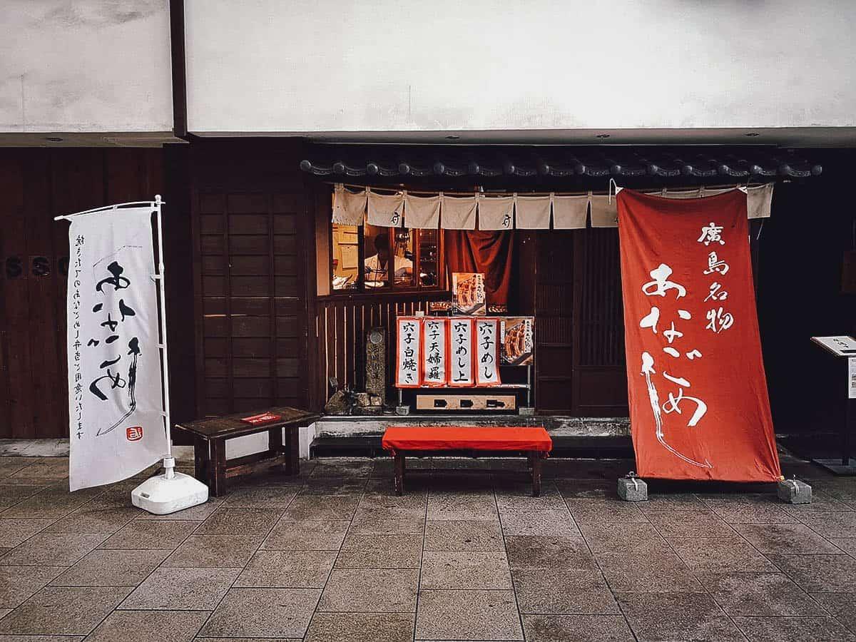 Tsuki Akari exterior
