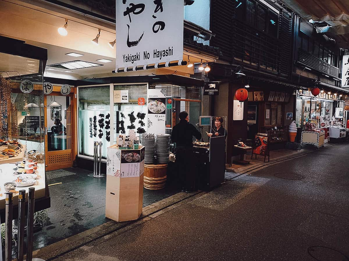 Yakigaki No Hayashi exterior