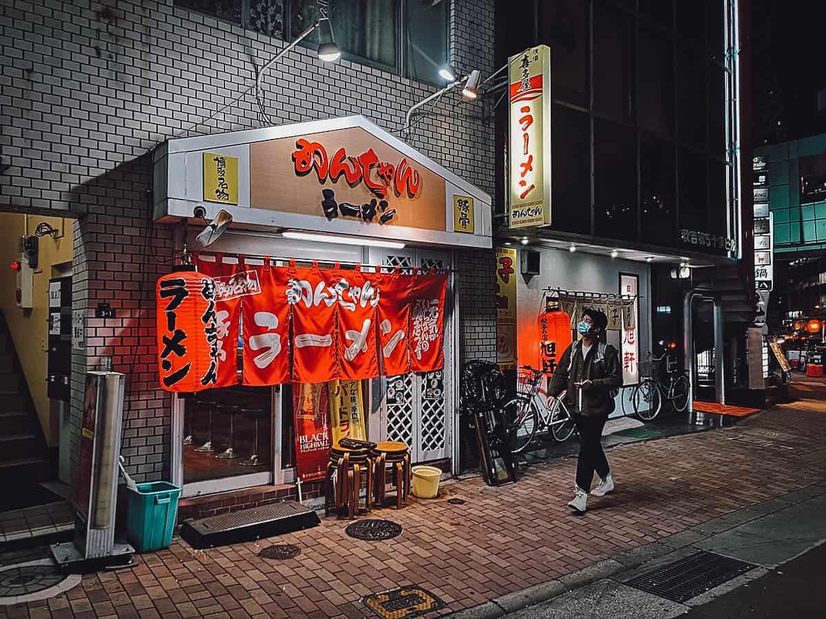 Menchan exterior on Fukuoka