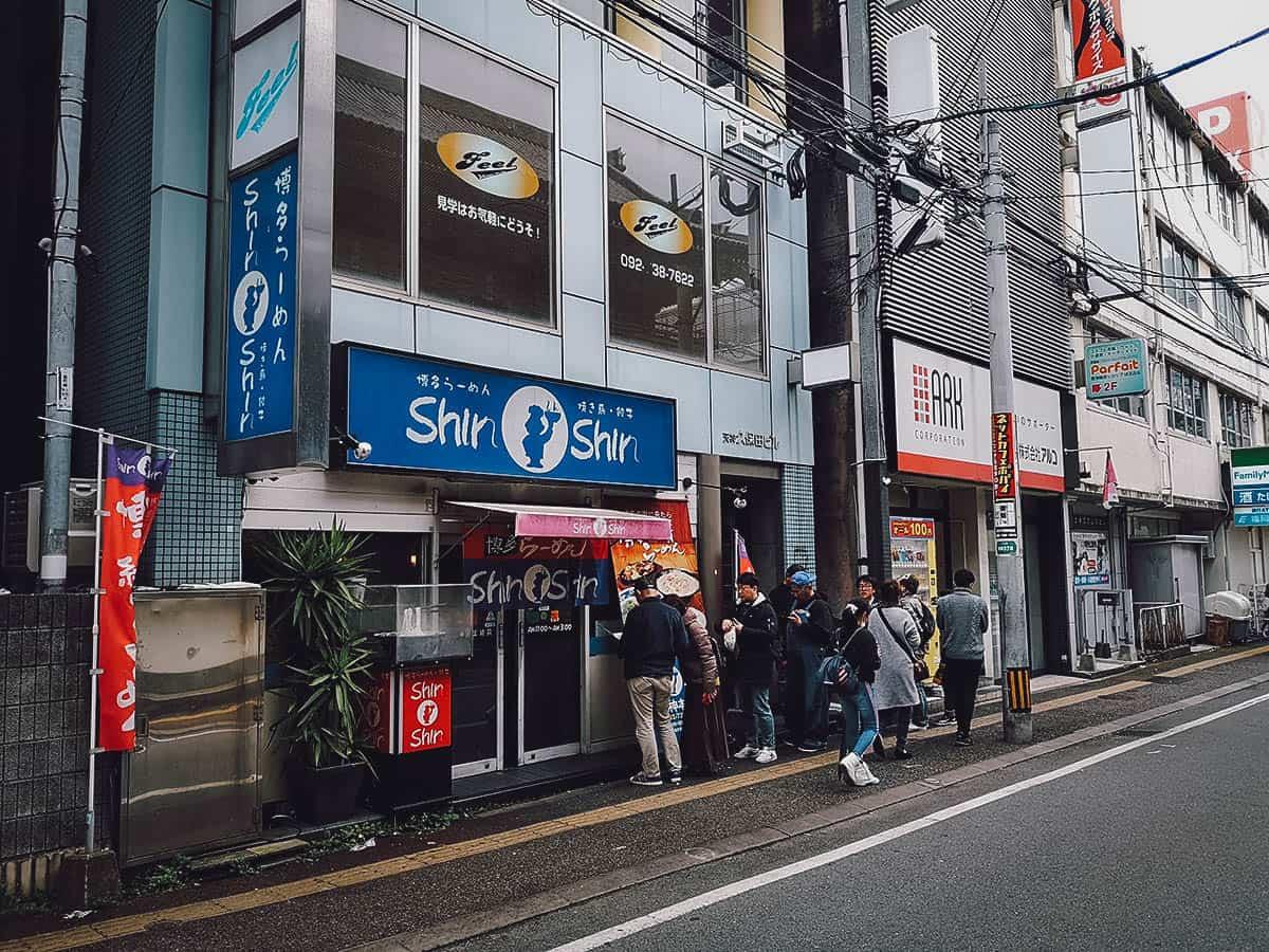 Shin Shin exterior in Fukuoka
