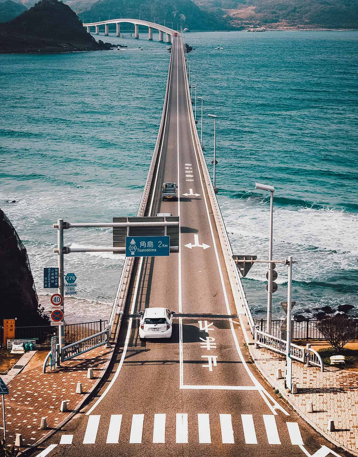 Driving on Tsunoshima Bridge