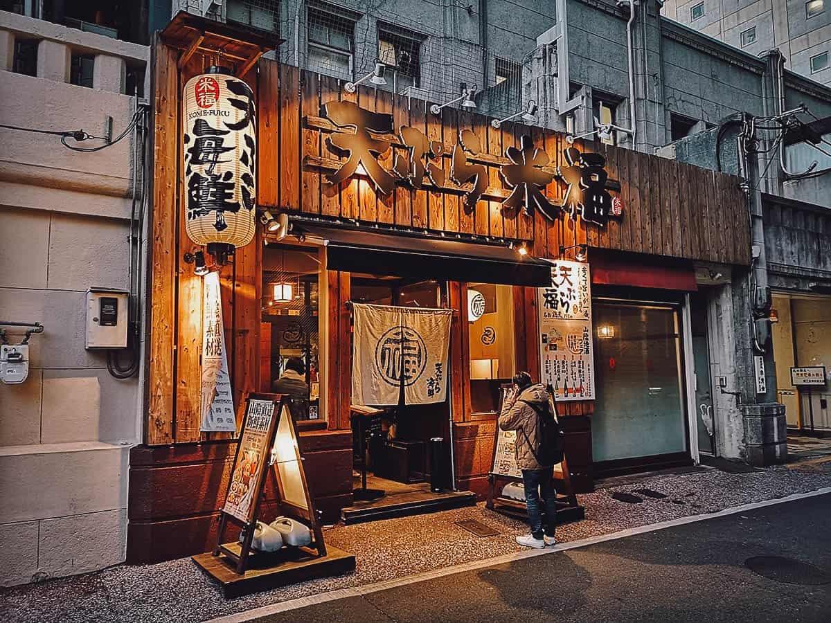 Komefuku Shijo Karasuma exterior