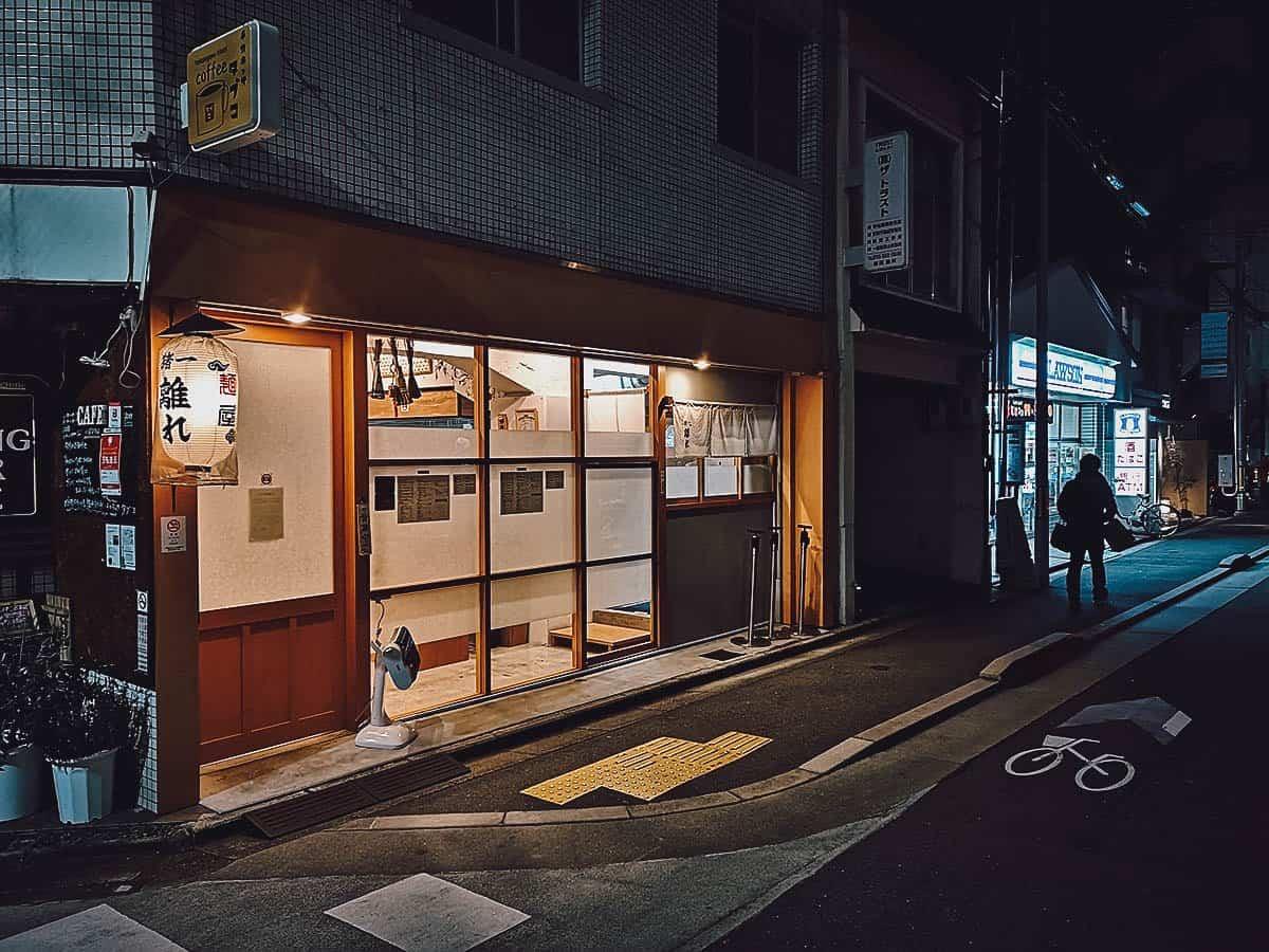 Menya Inoichi Hanare exterior