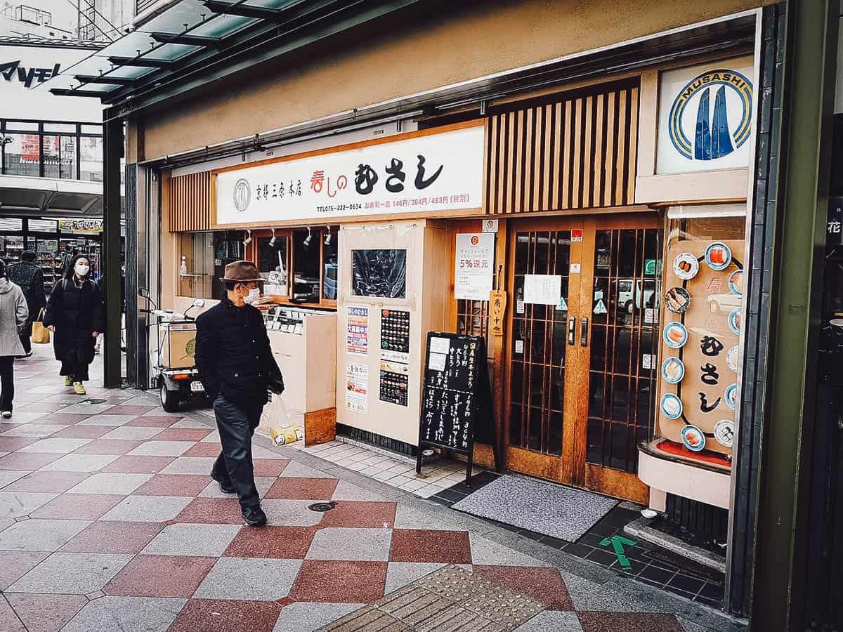 Musashi Sushi exterior