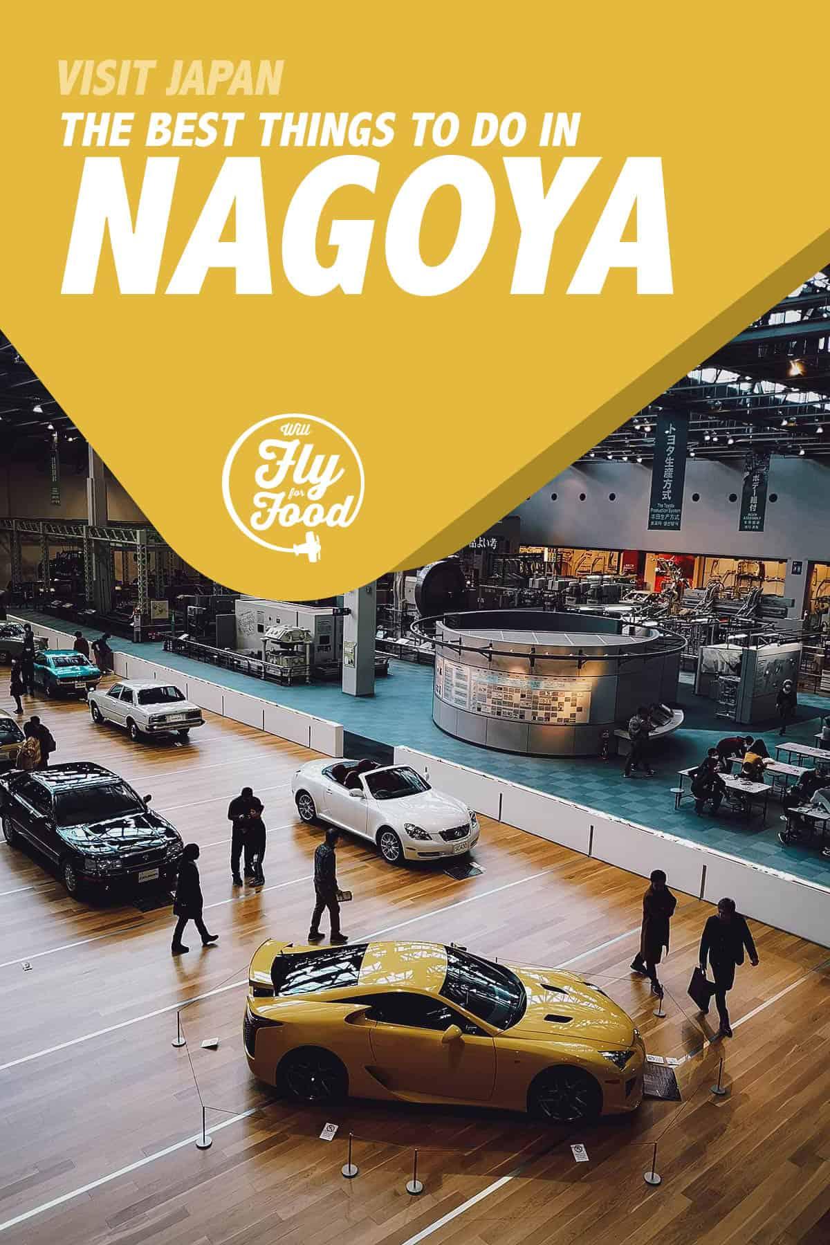 Toyota Techno Museum