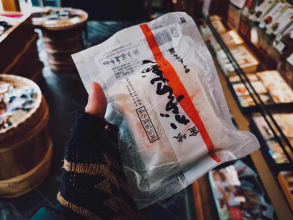 Kabura-zushi package