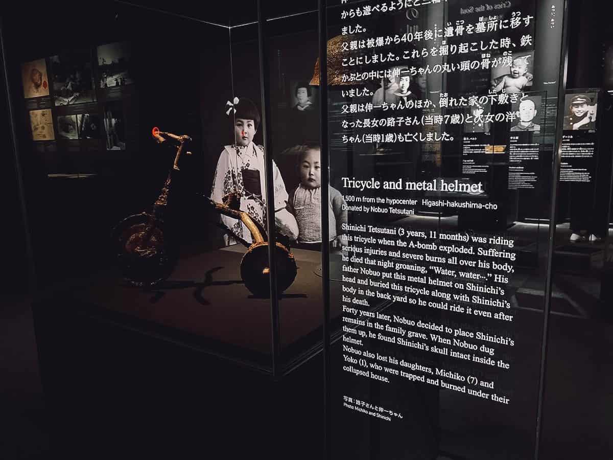 Display at Peace Memorial Museum