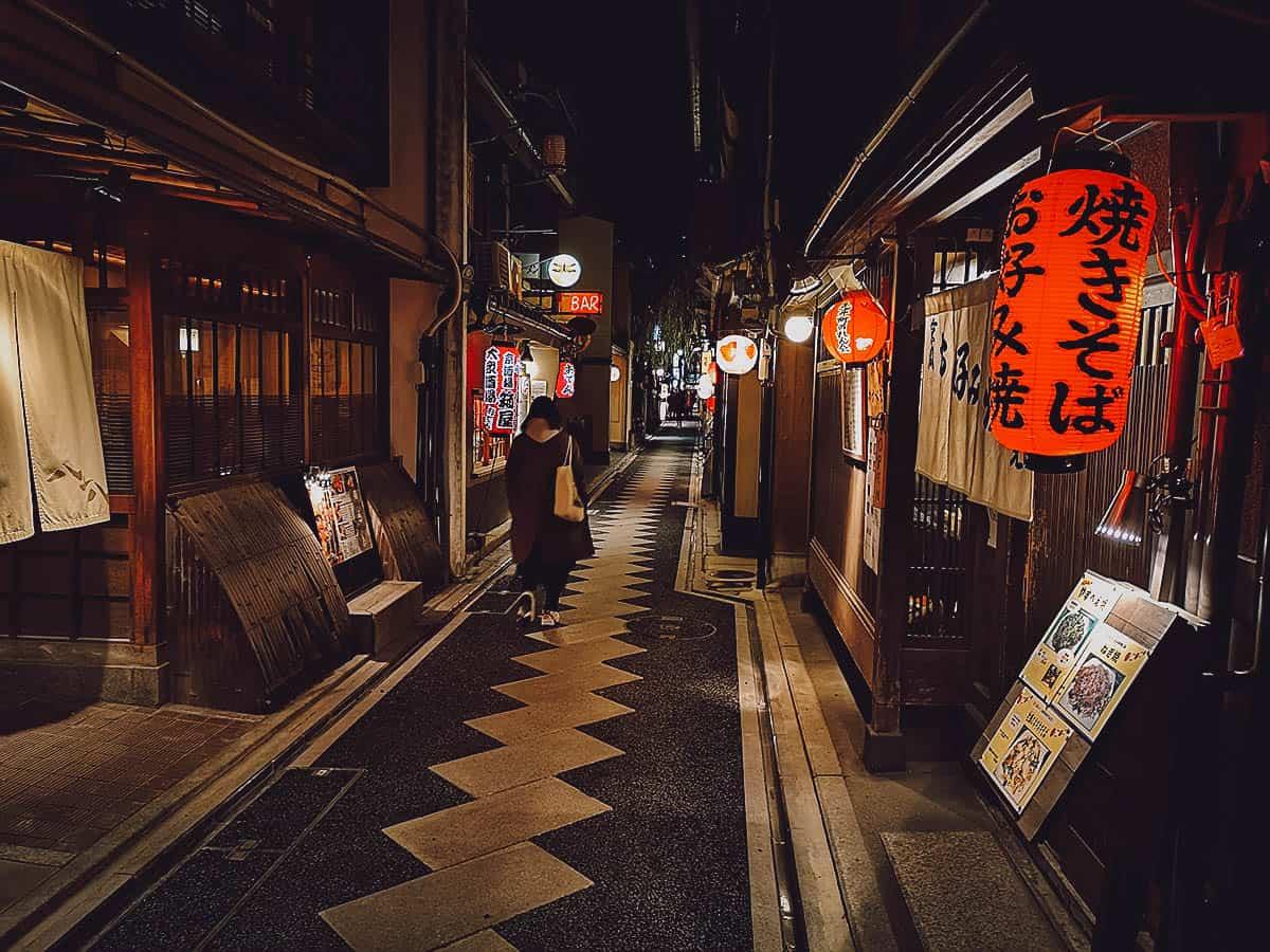 Pontocho Alley at night