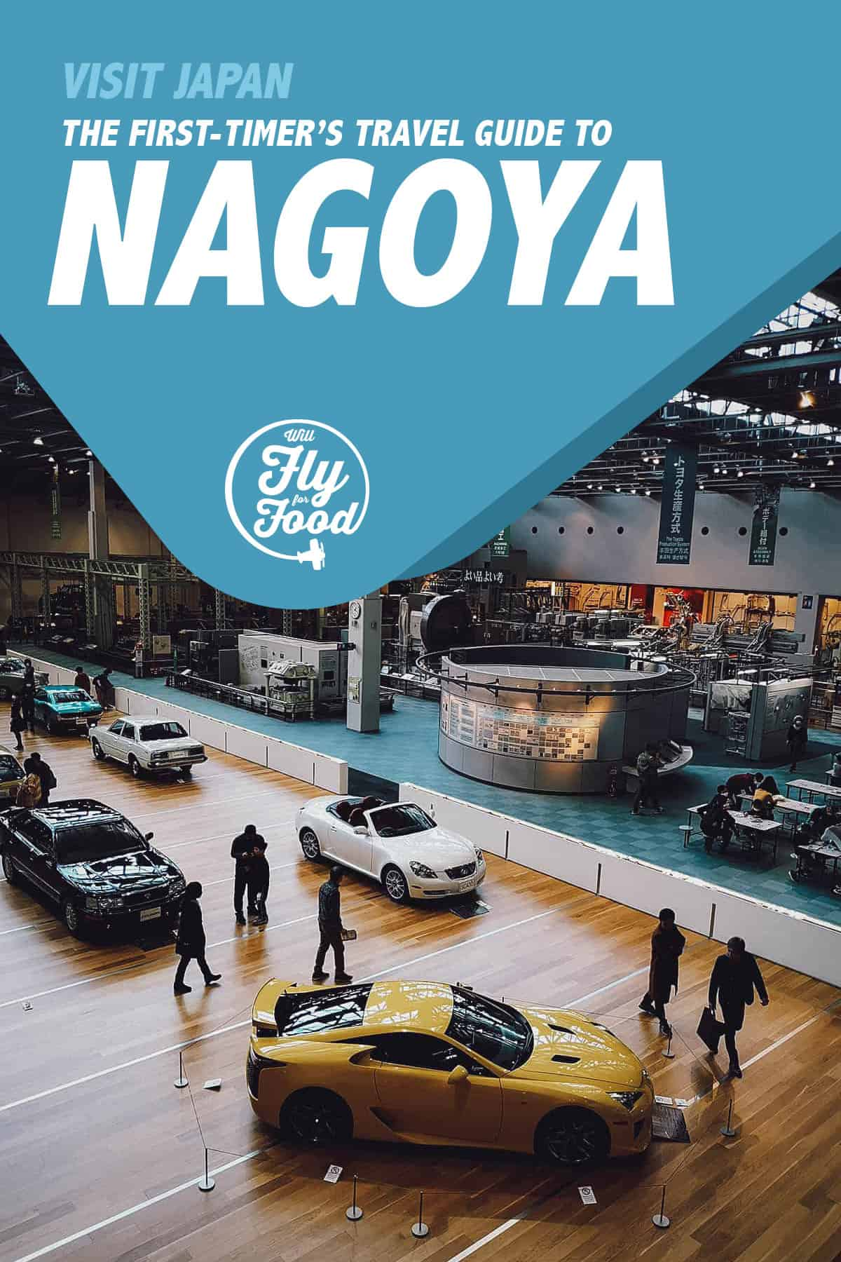 Inside the Toyota Techno Museum