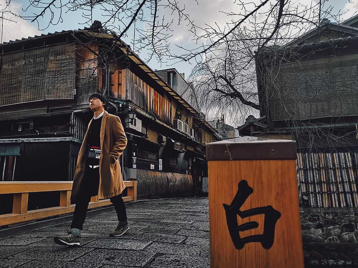 Man walking in the Gion District