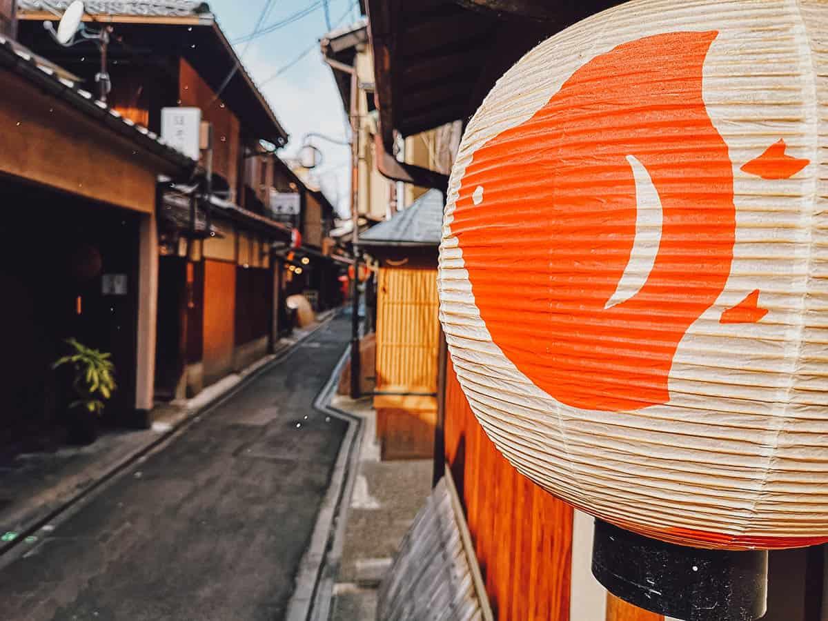 Paper lantern at Pontocho Alley