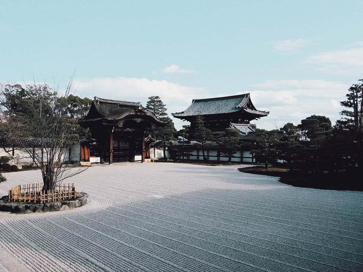 Rock garden at Ninna-ji